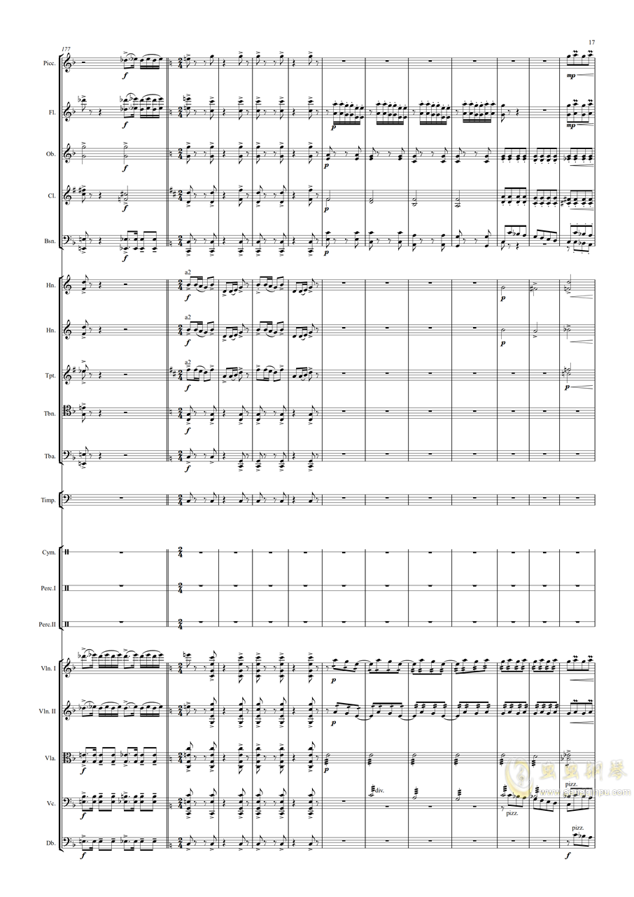 春节序曲钢琴谱 第17页