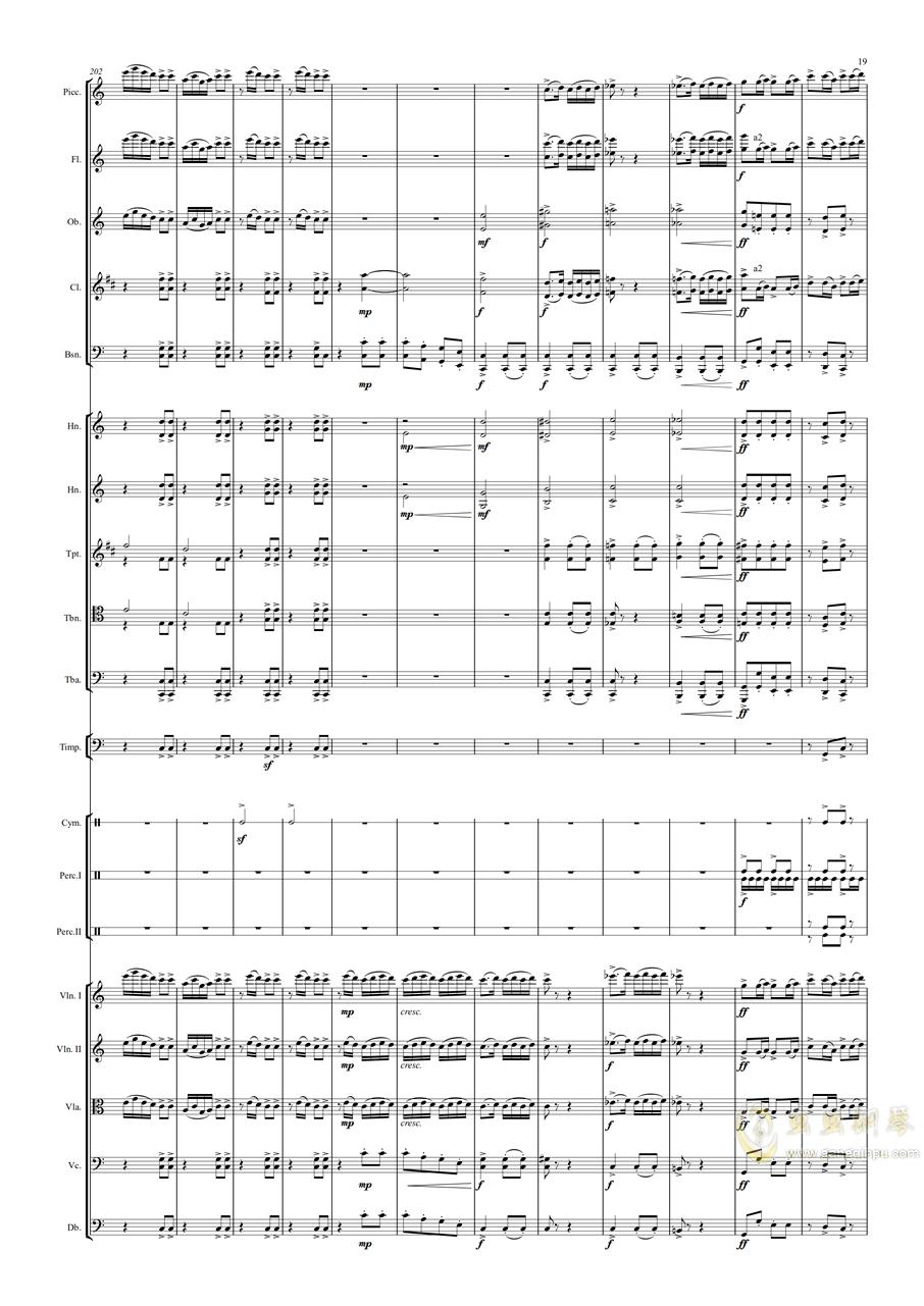 春节序曲钢琴谱 第19页