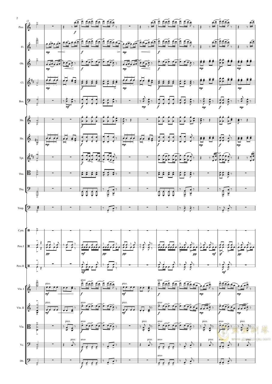 春节序曲钢琴谱 第2页