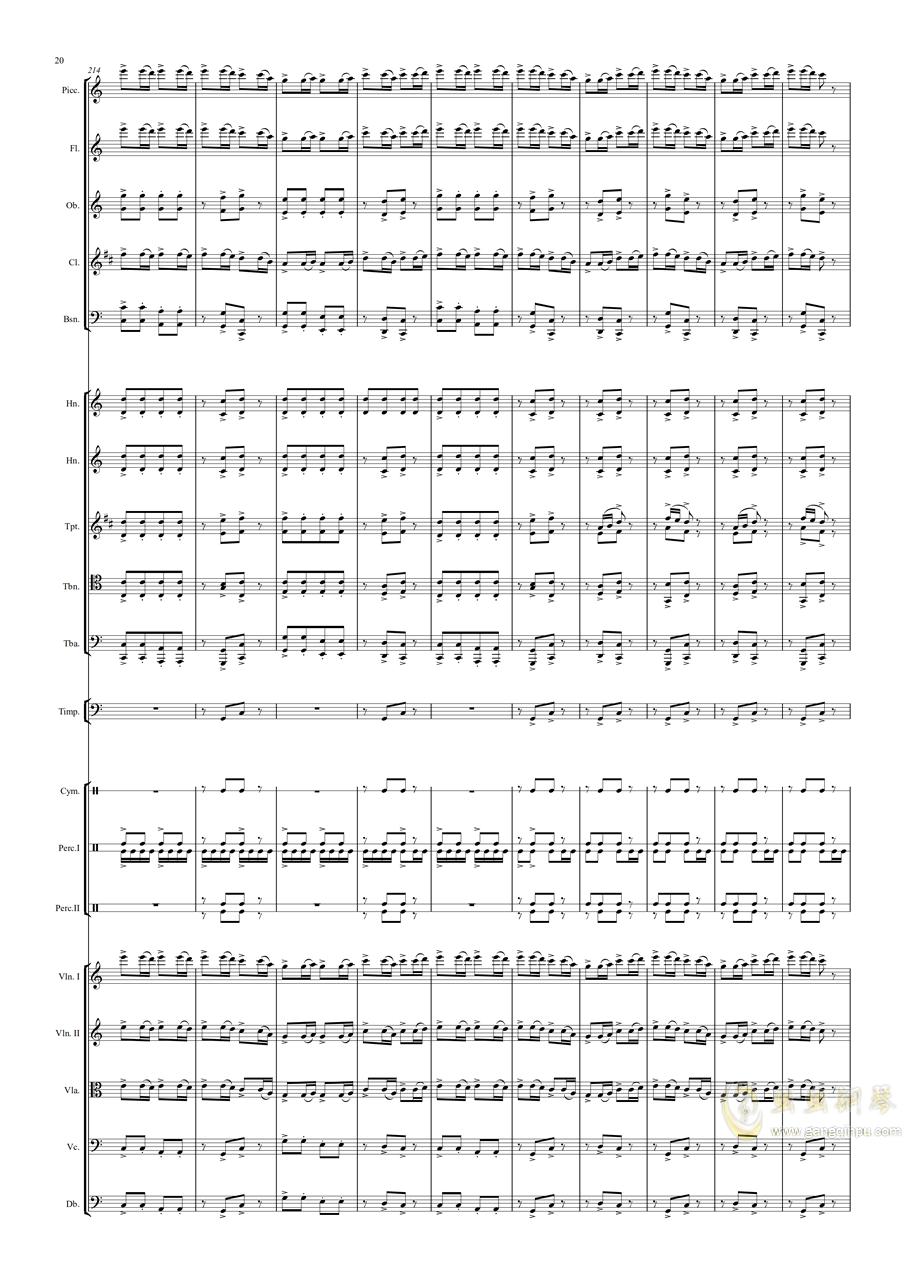 春节序曲钢琴谱 第20页