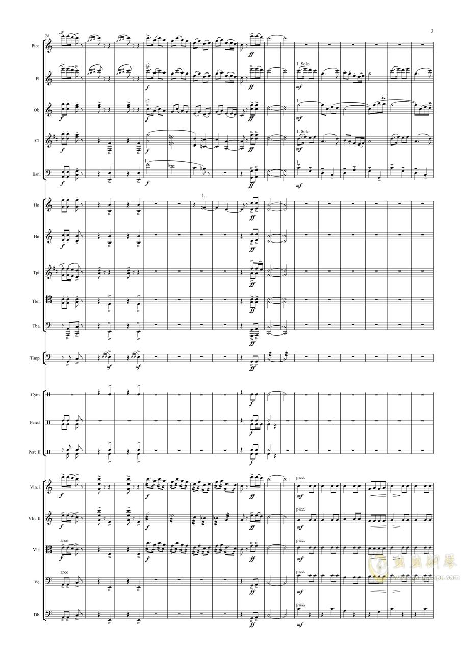 春节序曲钢琴谱 第3页