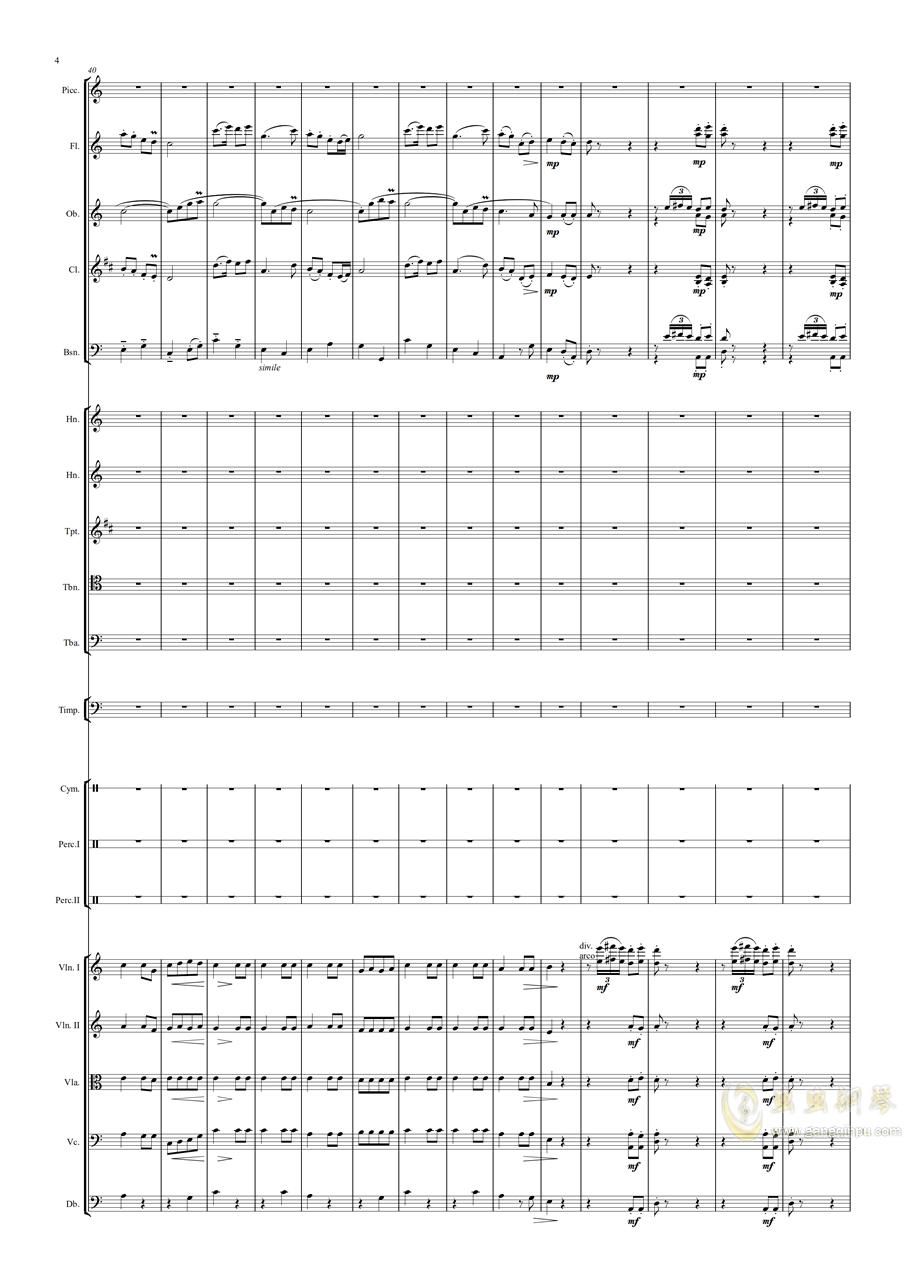 春节序曲钢琴谱 第4页