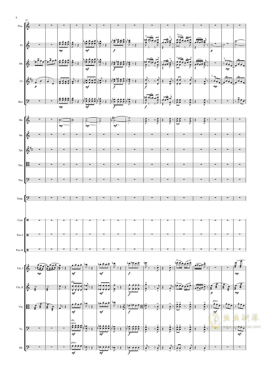春节序曲钢琴谱 第6页