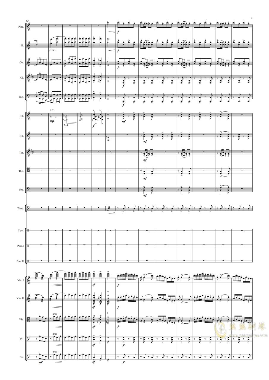 春节序曲钢琴谱 第7页