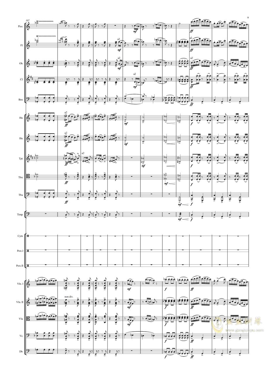 春节序曲钢琴谱 第9页