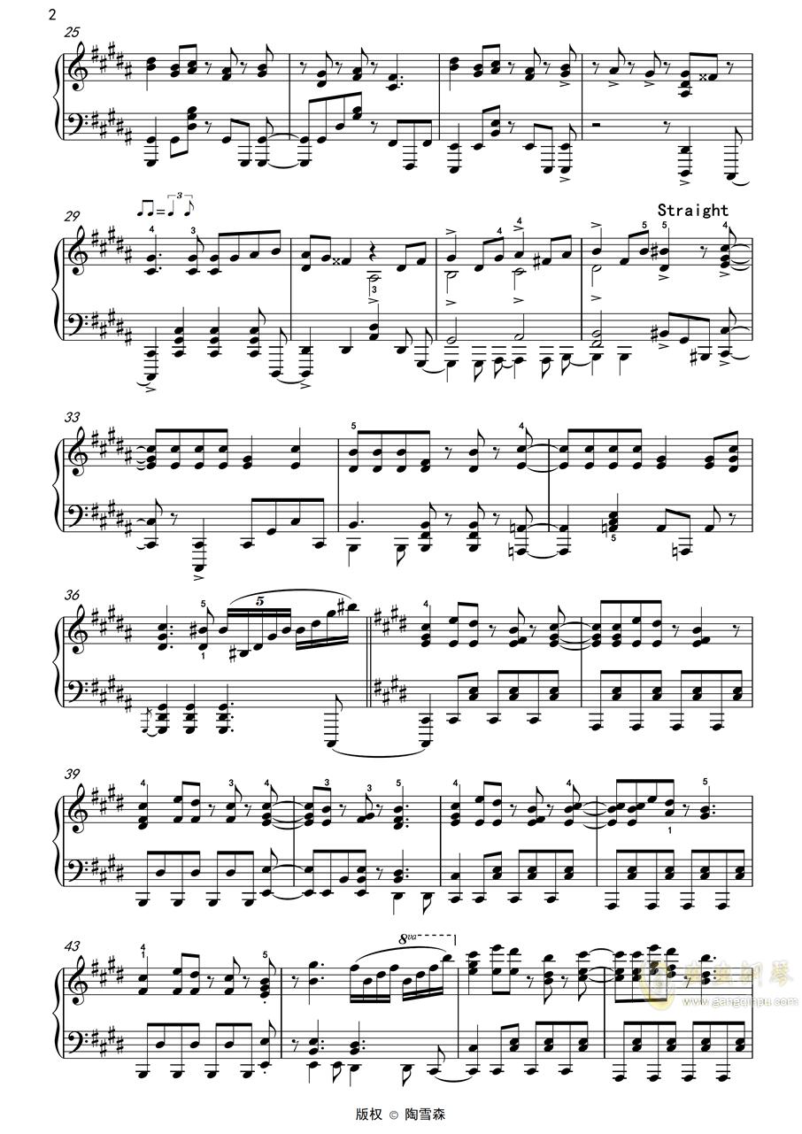 【触手猴】红莲之弓矢(进击的巨人OP1)钢琴谱 第2页