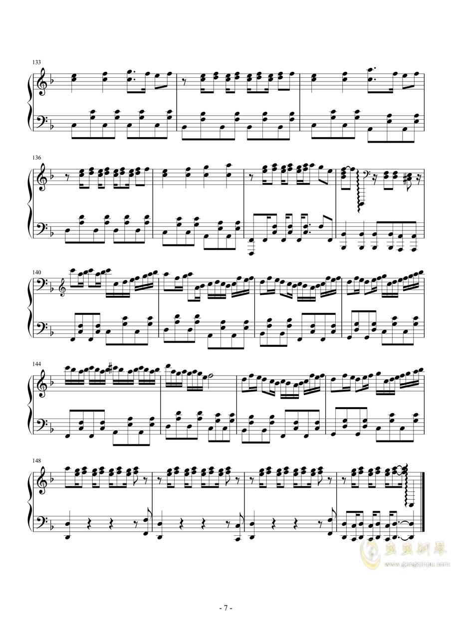 【金爆】今夜はトゥナイト钢琴谱 第7页