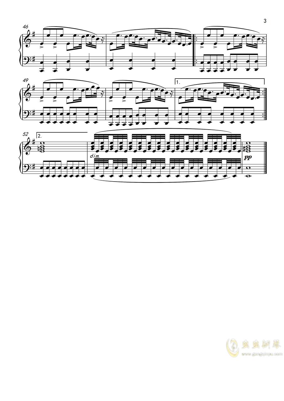 想念钢琴谱 第3页