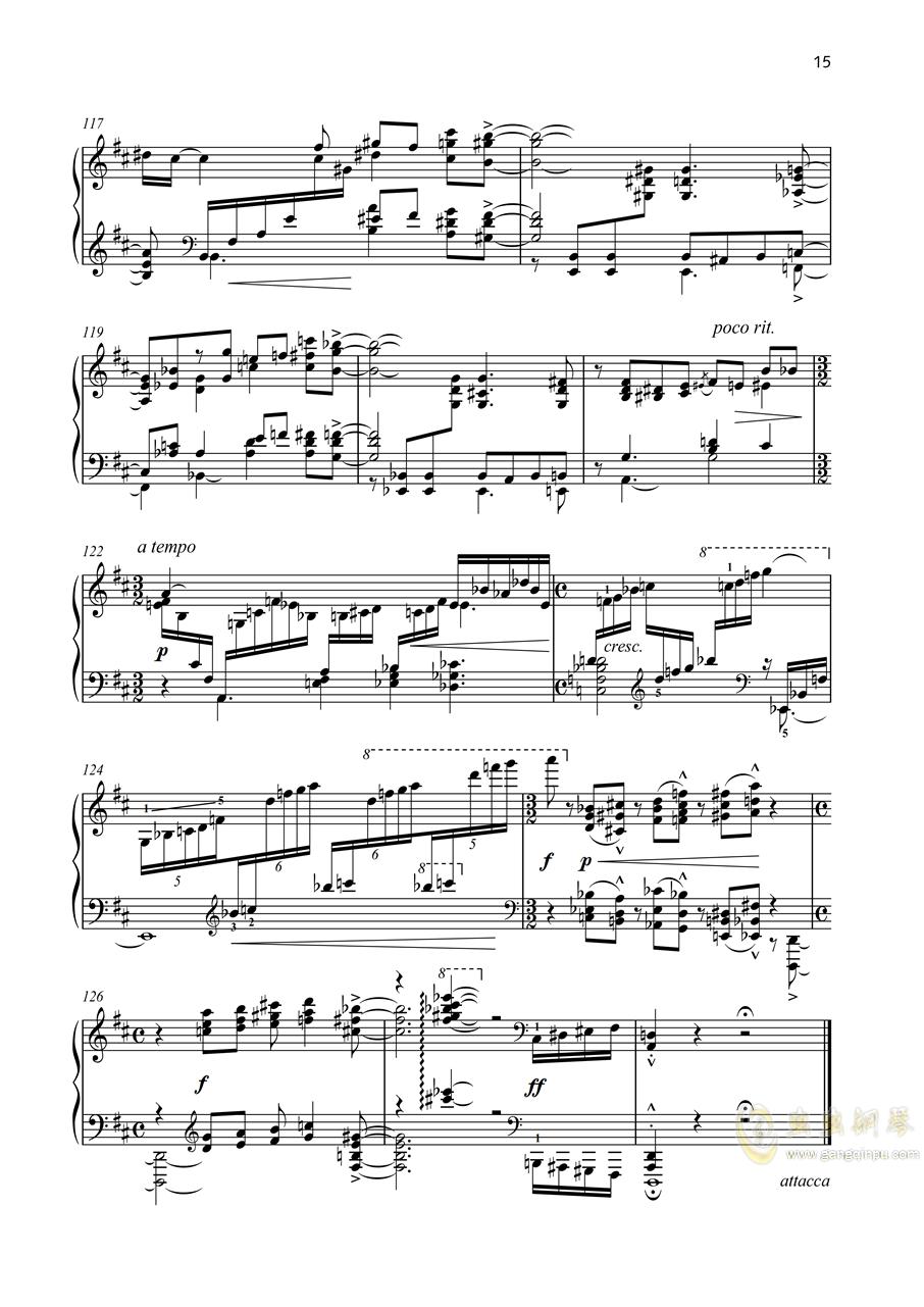 第一钢琴奏鸣曲「幻想」 第一乐章 op 39钢琴谱 第13页