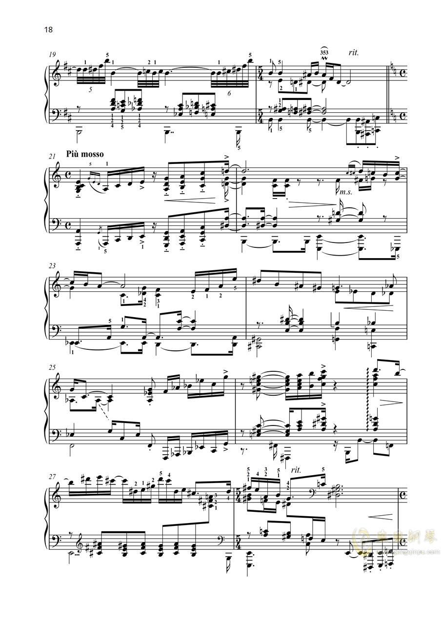 第一号钢琴奏鸣曲「幻想」 第二乐章钢琴谱 第3页