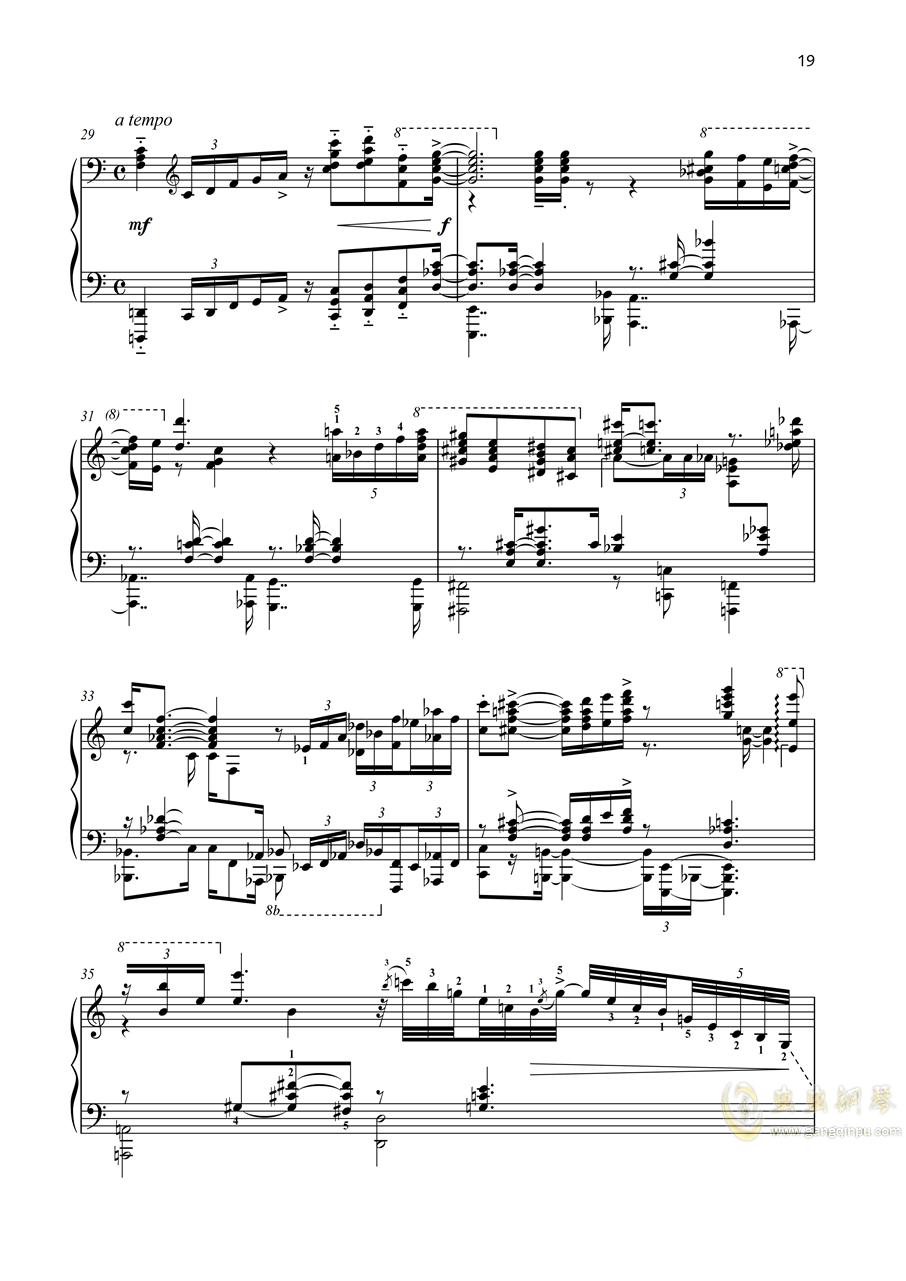第一号钢琴奏鸣曲「幻想」 第二乐章钢琴谱 第4页