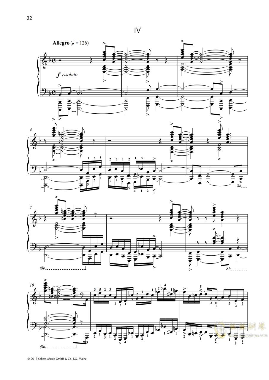 第一钢琴奏鸣曲「幻想」 第四乐章钢琴谱 第1页