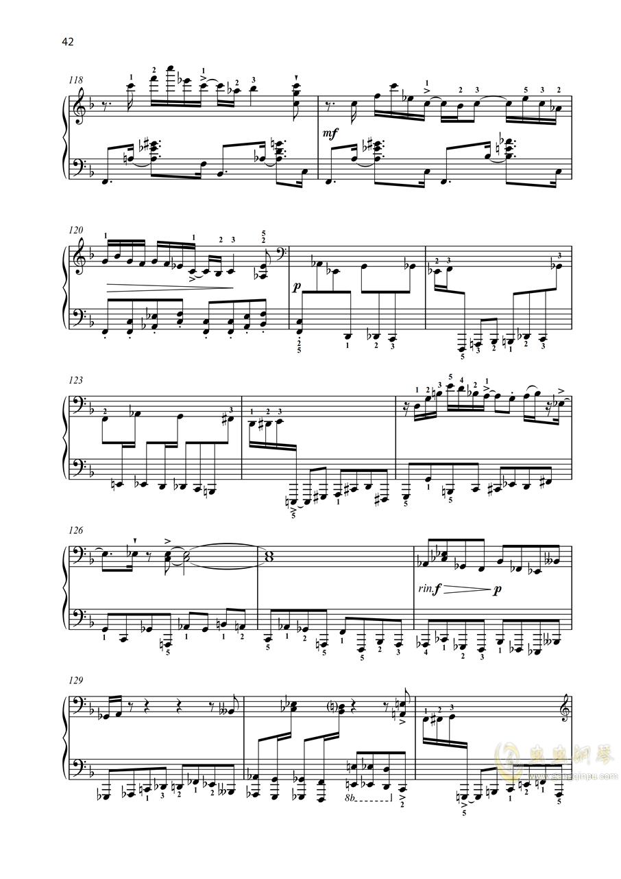 第一钢琴奏鸣曲「幻想」 第四乐章钢琴谱 第11页