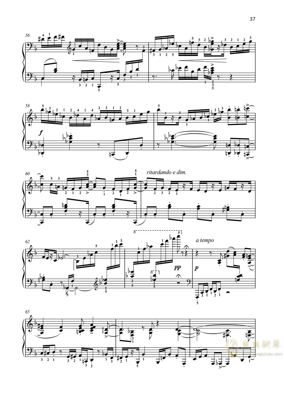 第一钢琴奏鸣曲「幻想」 第四乐章钢琴谱 第6页