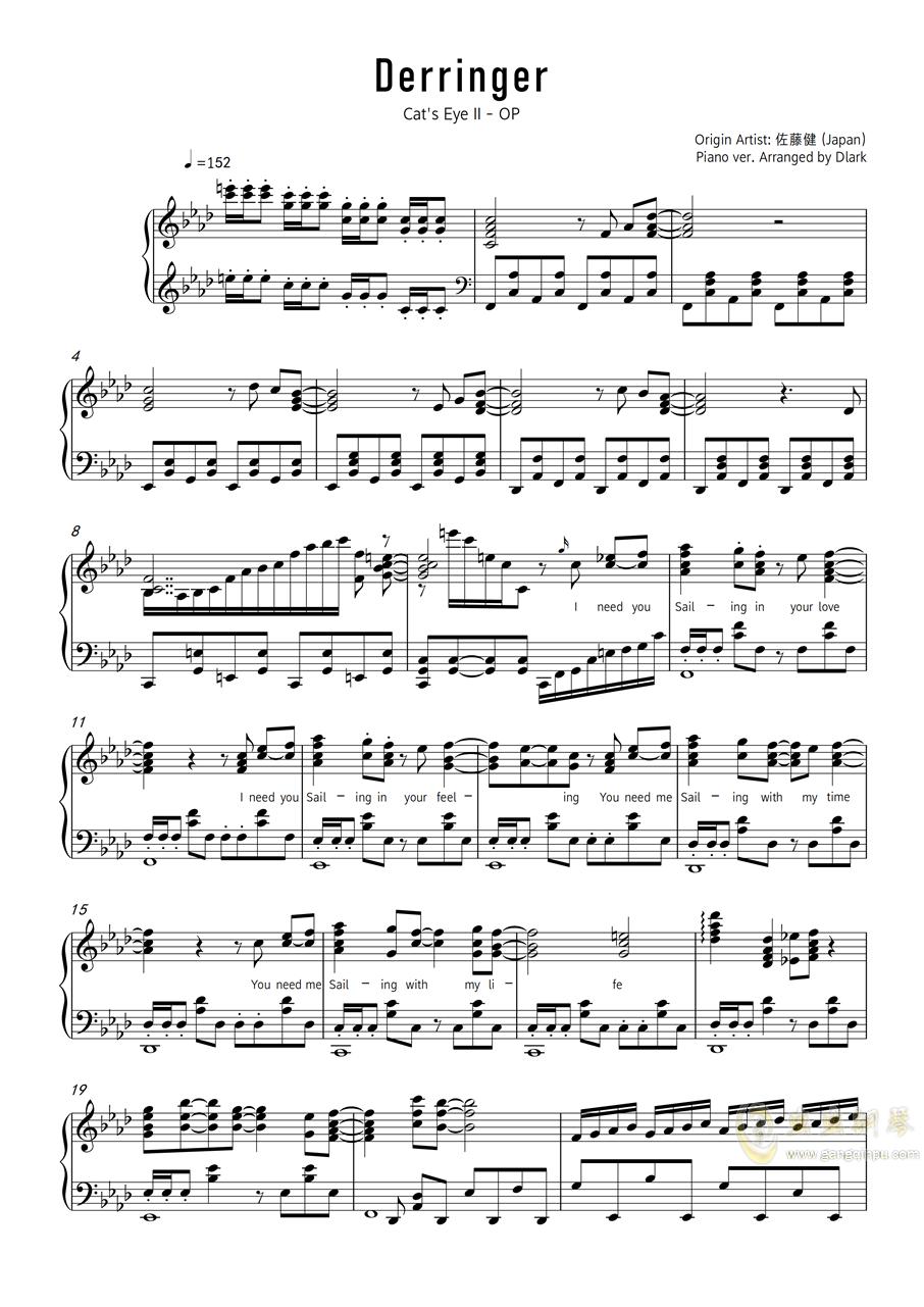Derringer - 猫眼三姐妹第二部OP钢琴谱 第1页