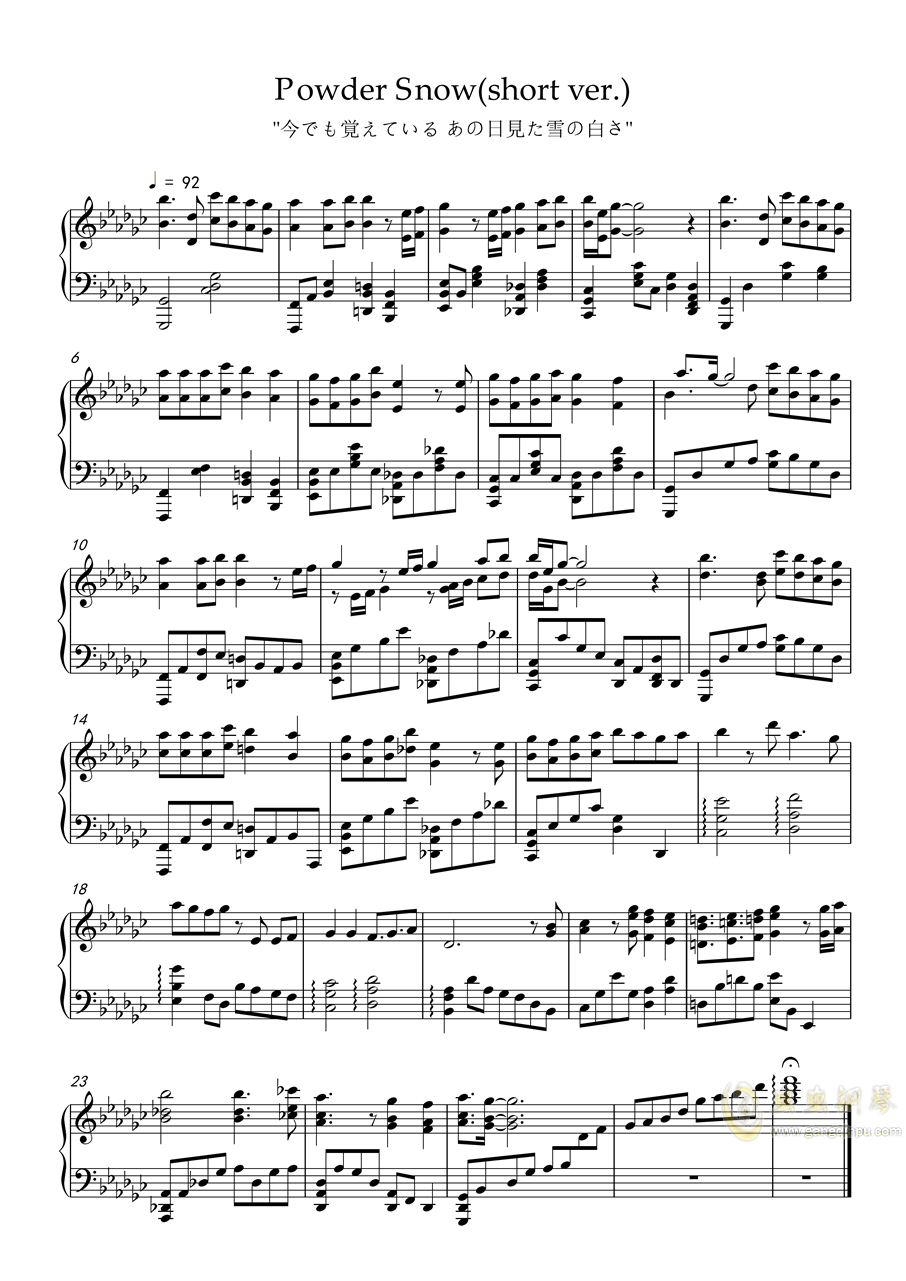Powder Snow(short ver.)钢琴谱 第1页
