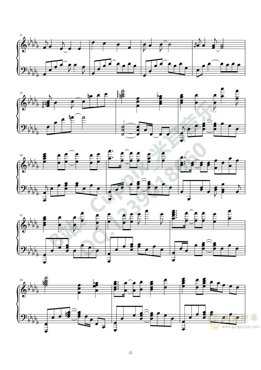 叹郁孤(高度还原)(Cuppix编配)钢琴谱 第2页