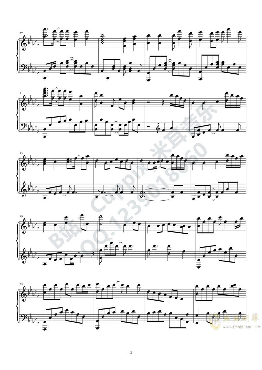 叹郁孤(高度还原)(Cuppix编配)钢琴谱 第3页