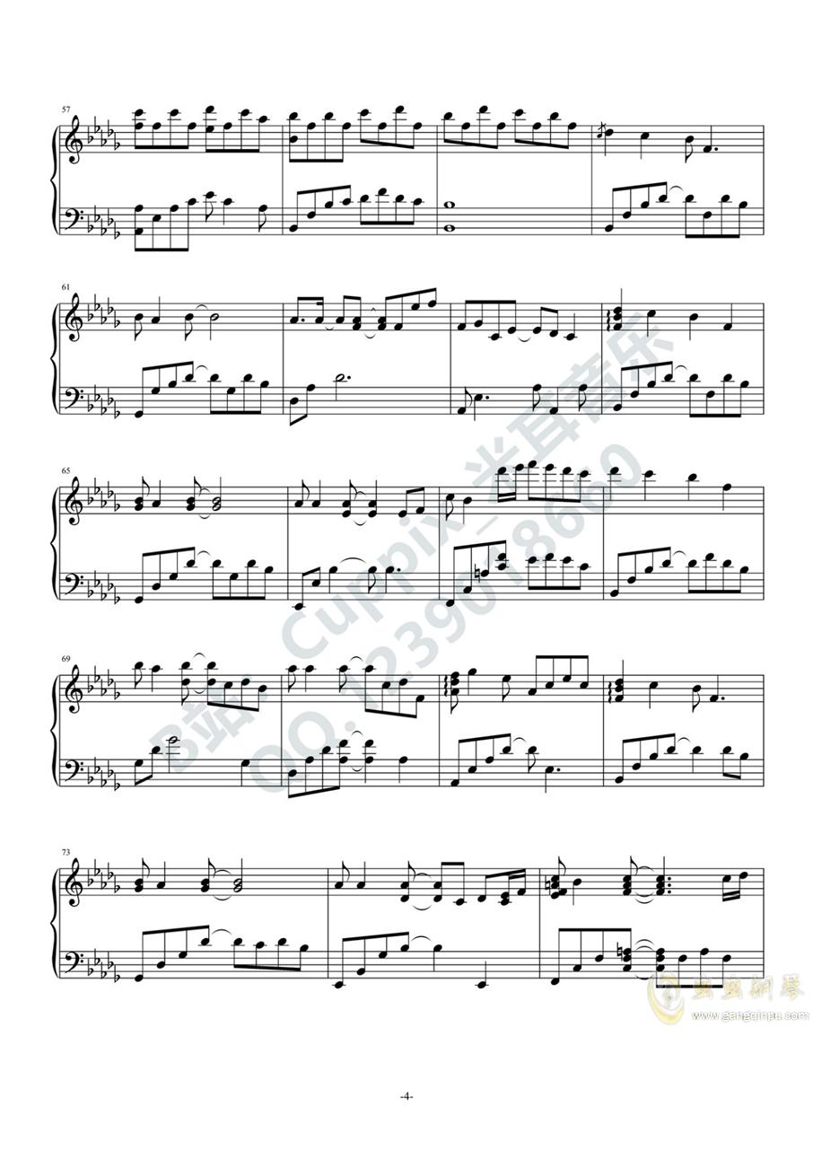 叹郁孤(高度还原)(Cuppix编配)钢琴谱 第4页