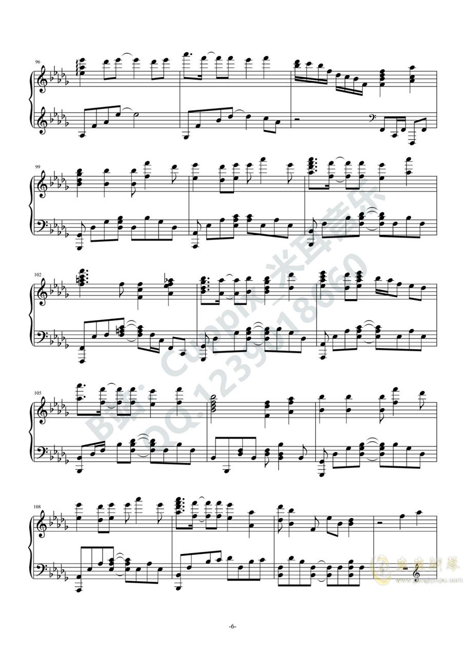 叹郁孤(高度还原)(Cuppix编配)钢琴谱 第6页