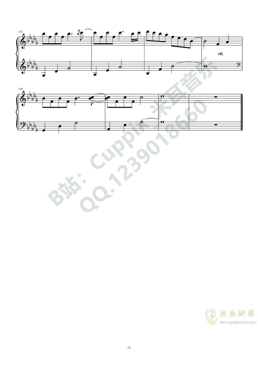 叹郁孤(高度还原)(Cuppix编配)钢琴谱 第7页