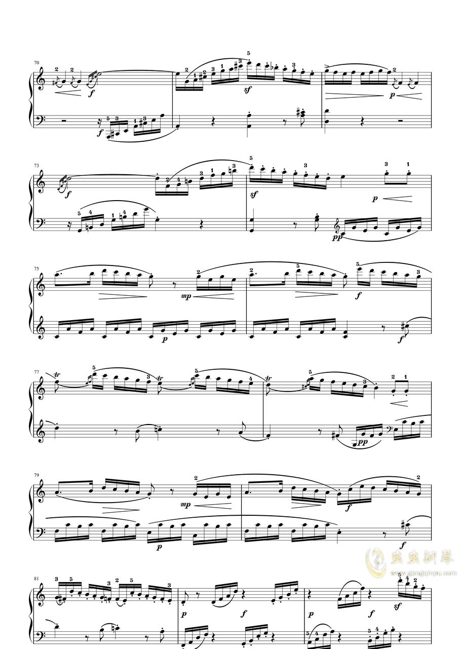 C大调钢琴奏鸣曲K279钢琴谱 第5页