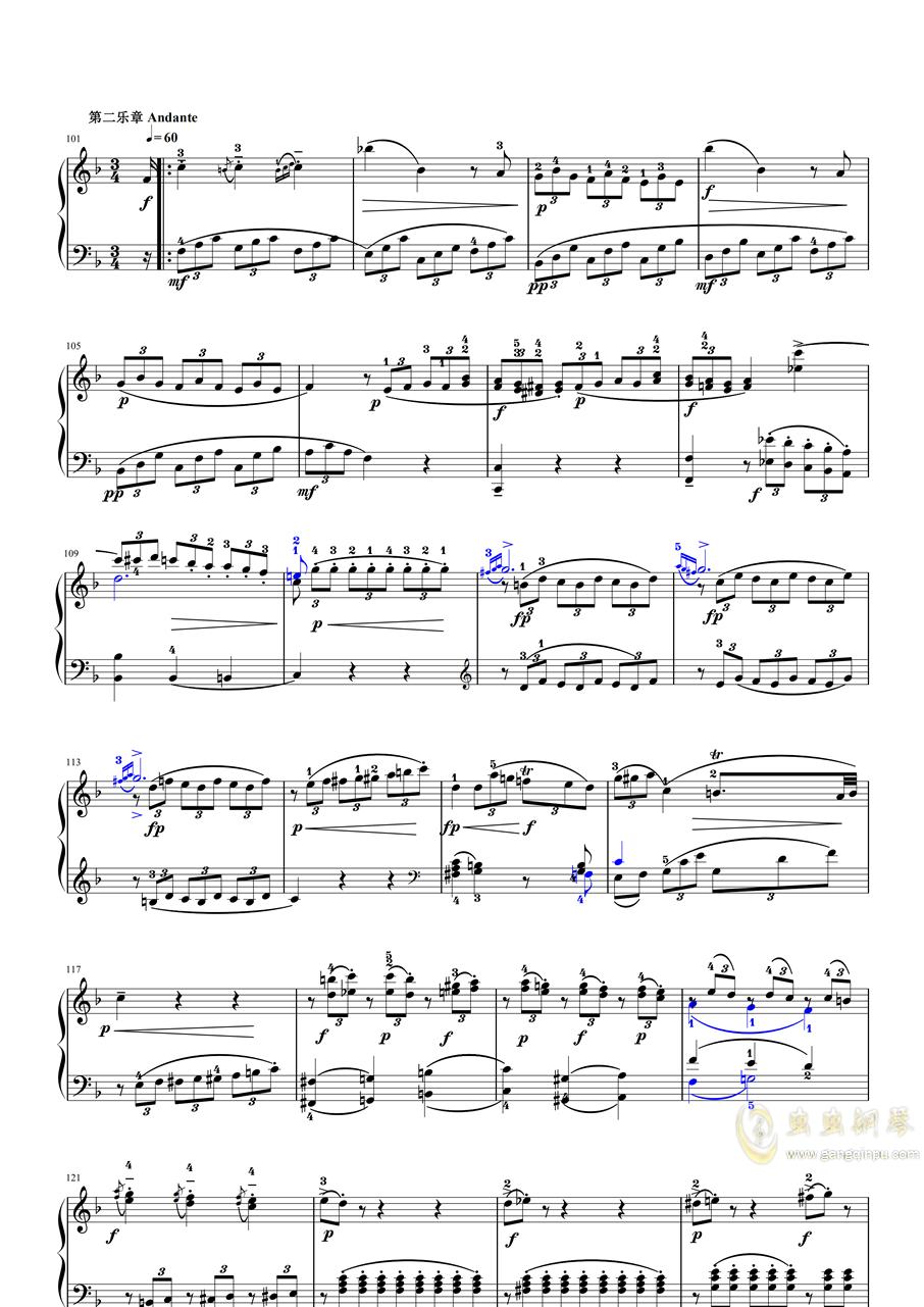 C大调钢琴奏鸣曲K279钢琴谱 第7页