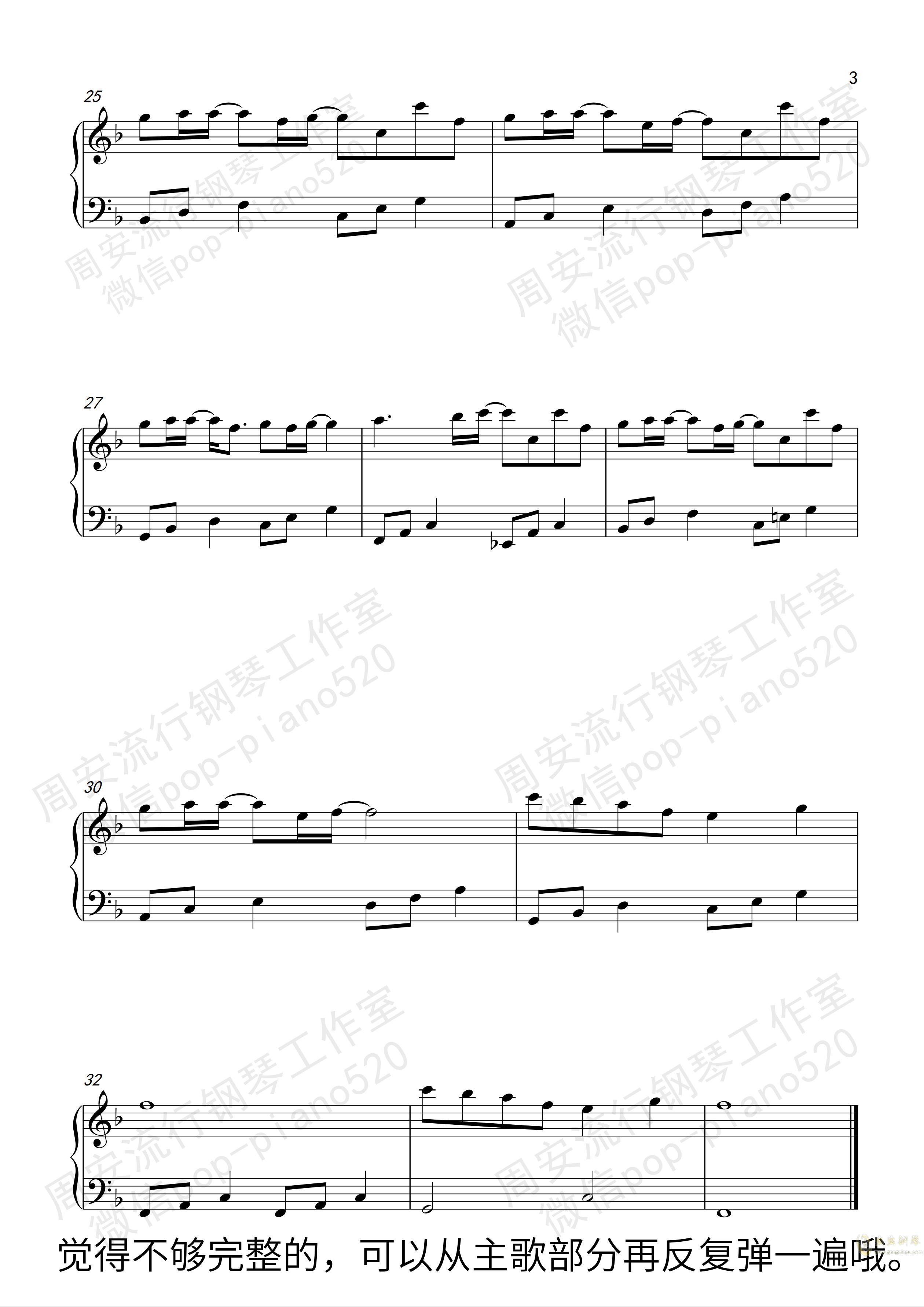冬眠 超唯美钢琴版 周安老师 , 冬眠 超唯美钢琴版 周安老师 钢琴谱, 冬眠 超唯美钢琴版 周安老师 钢琴谱网, 冬眠 超唯美钢琴版 周安老师 钢琴谱大全