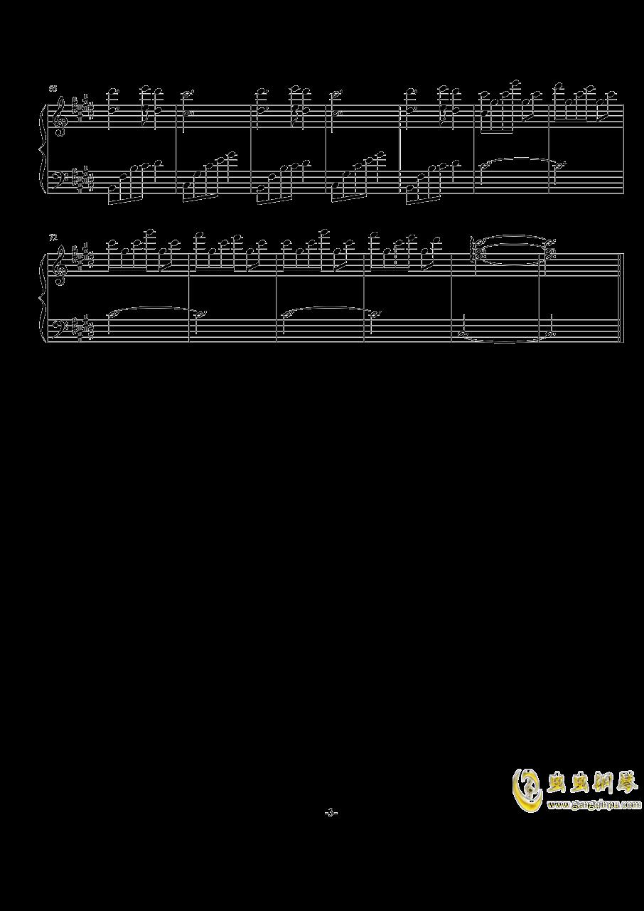 天上星的心儿钢琴谱 第3页