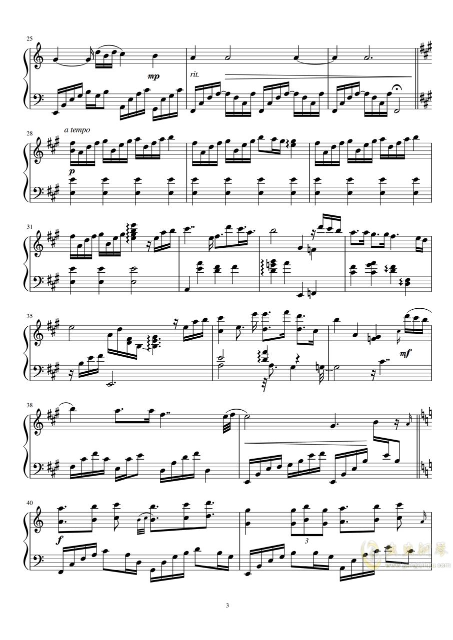 Fragments of stars钢琴谱 第3页