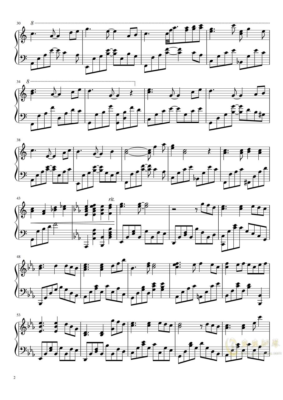 北京东路的日子(伴奏版)钢琴谱 第2页