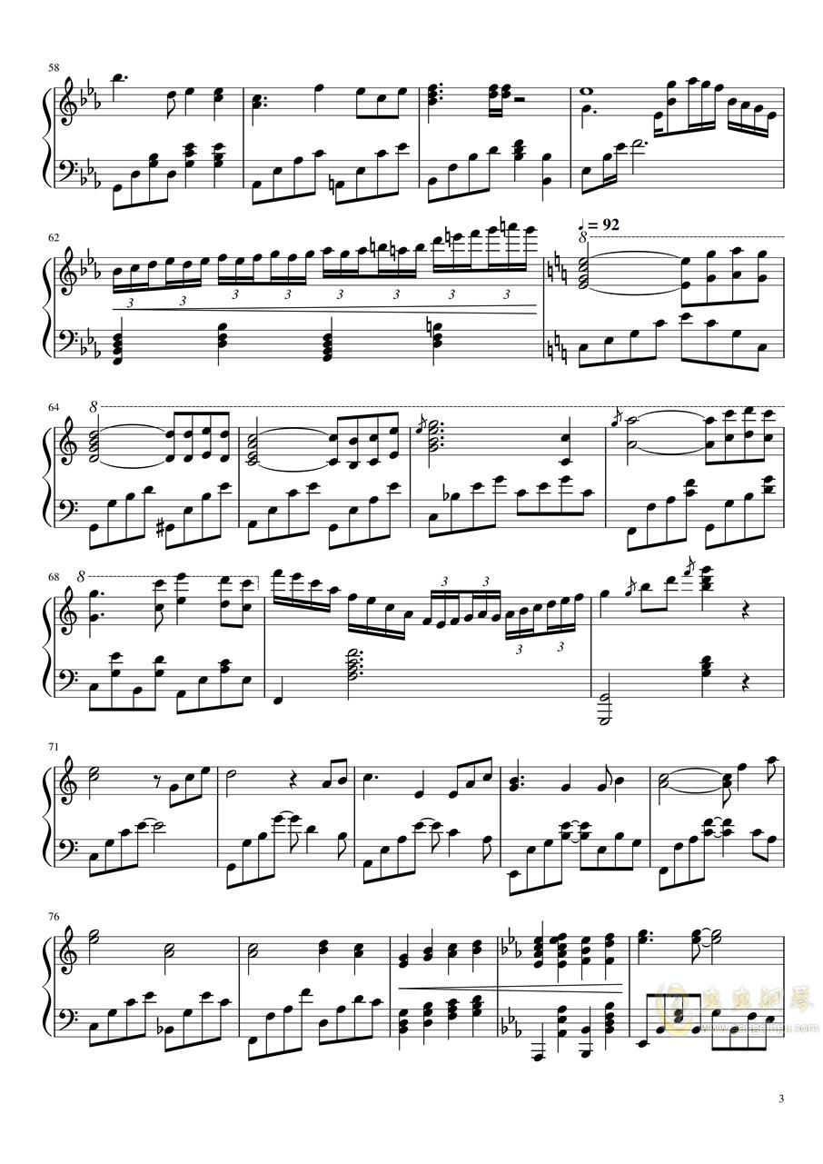 北京东路的日子(伴奏版)钢琴谱 第3页