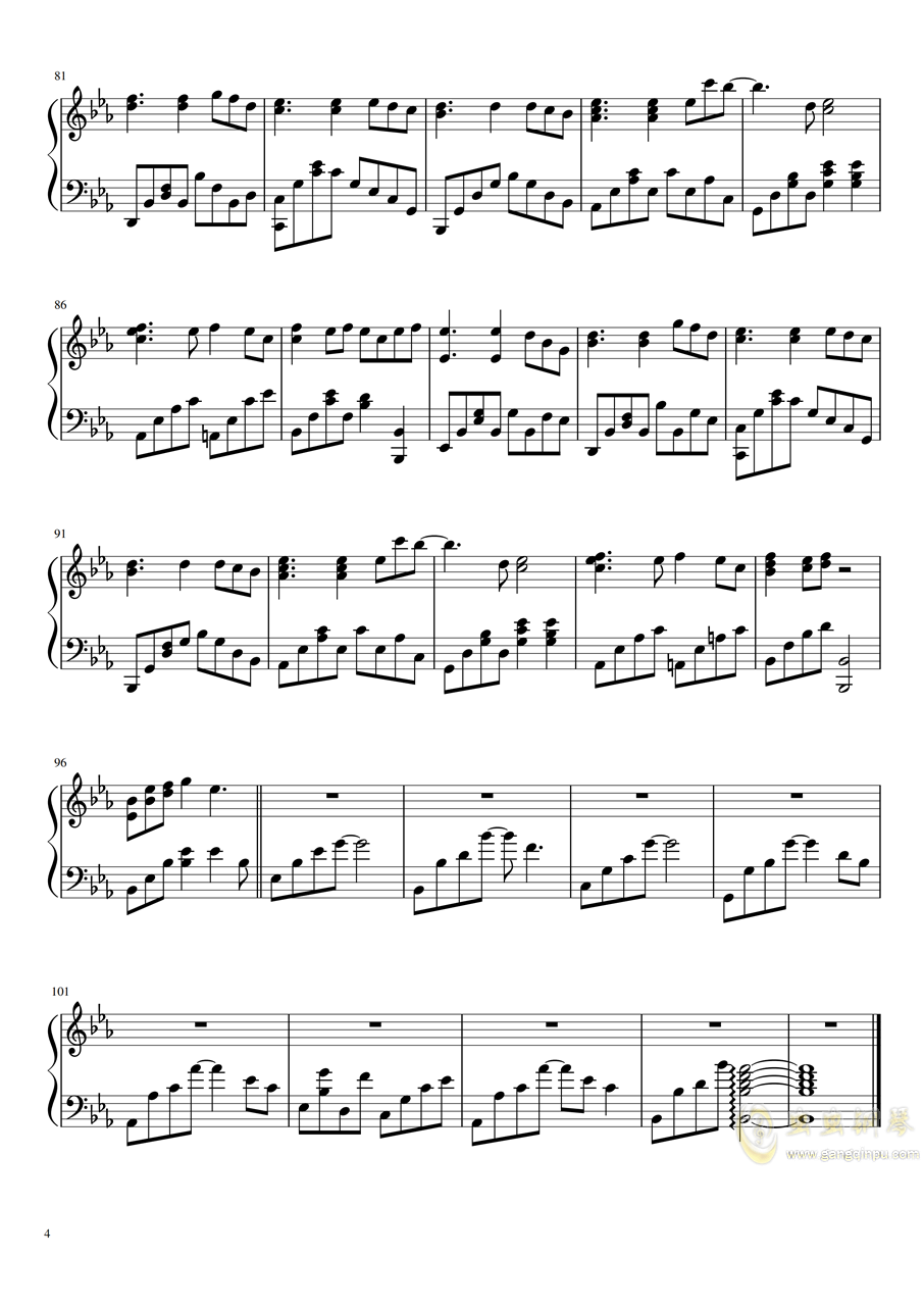 北京东路的日子(伴奏版)钢琴谱 第4页