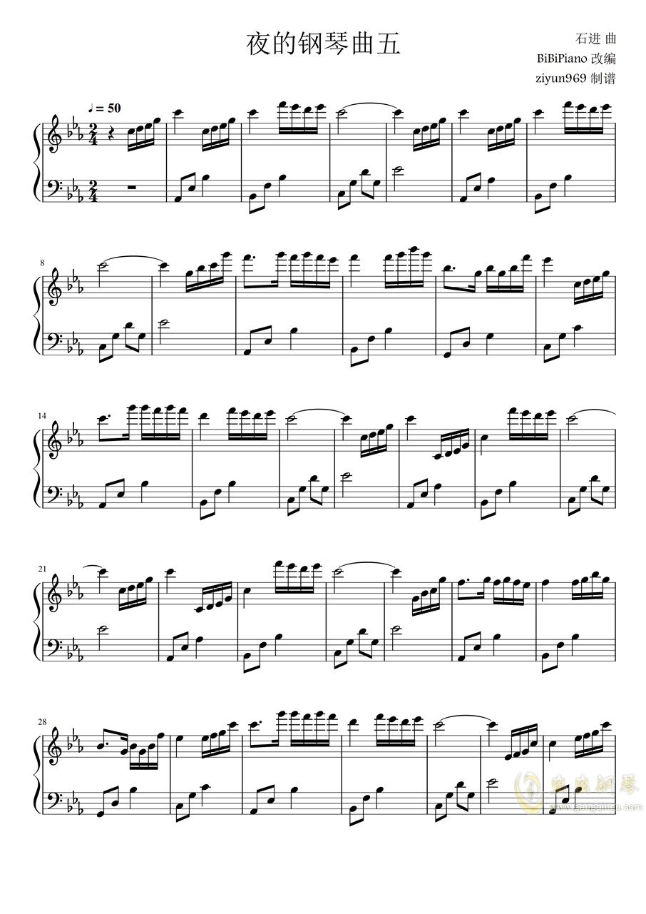 夜的钢琴曲五-BiBiPiano版钢琴谱 第1页
