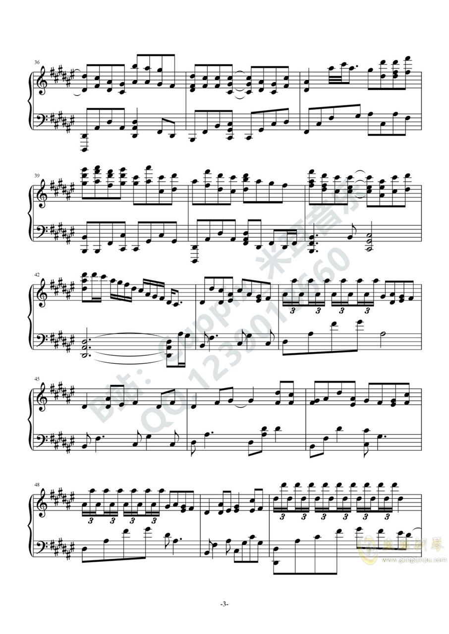 贰婶 - 哪吒(华丽高燃版)(Cuppix编配)钢琴谱 第3页