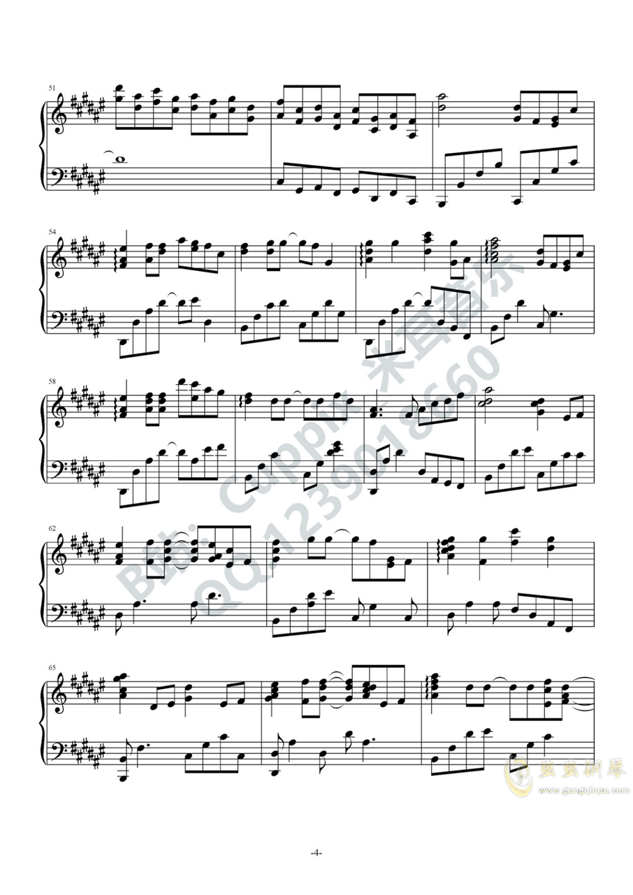 贰婶 - 哪吒(华丽高燃版)(Cuppix编配)钢琴谱 第4页