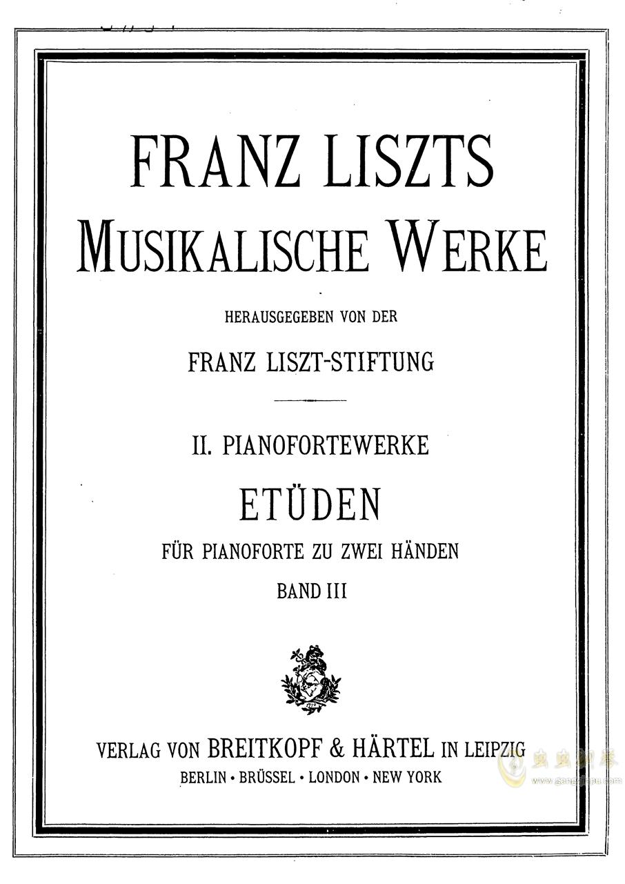 【李斯特】S.140 超技帕格尼尼练习曲钢琴谱 第1页