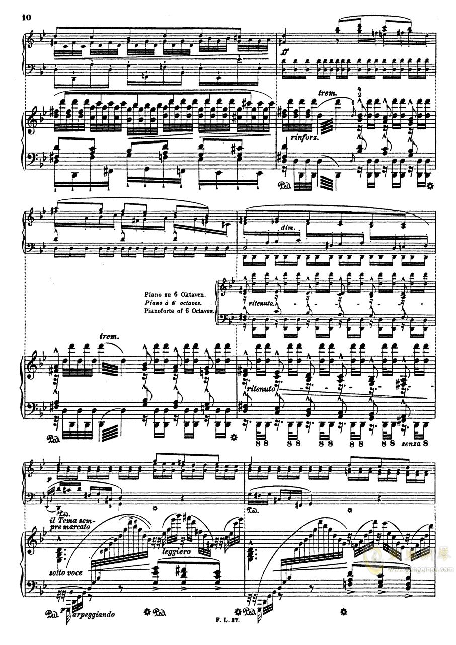【李斯特】S.140 超技帕格尼尼练习曲钢琴谱 第13页