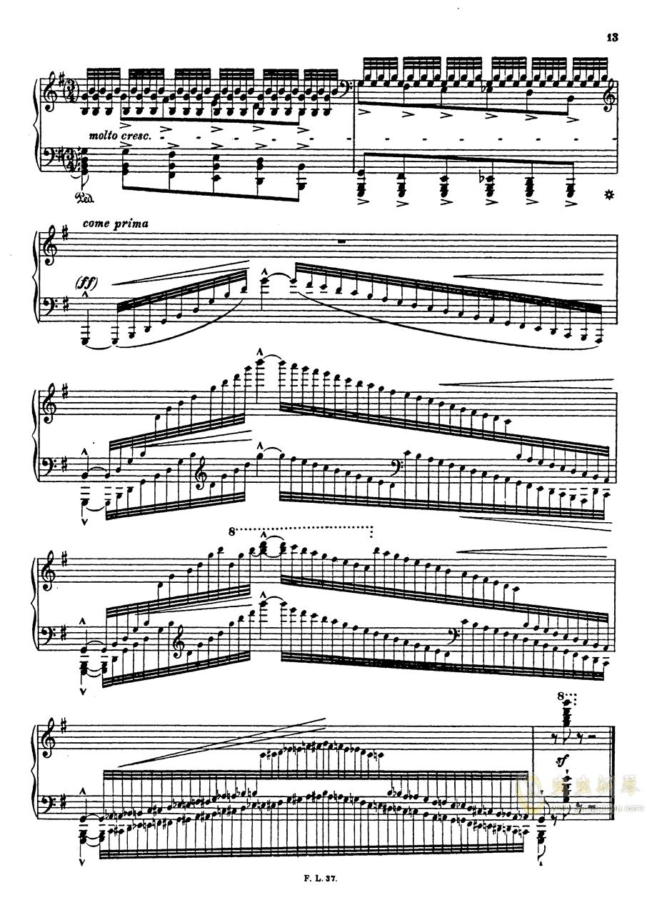 【李斯特】S.140 超技帕格尼尼练习曲钢琴谱 第16页