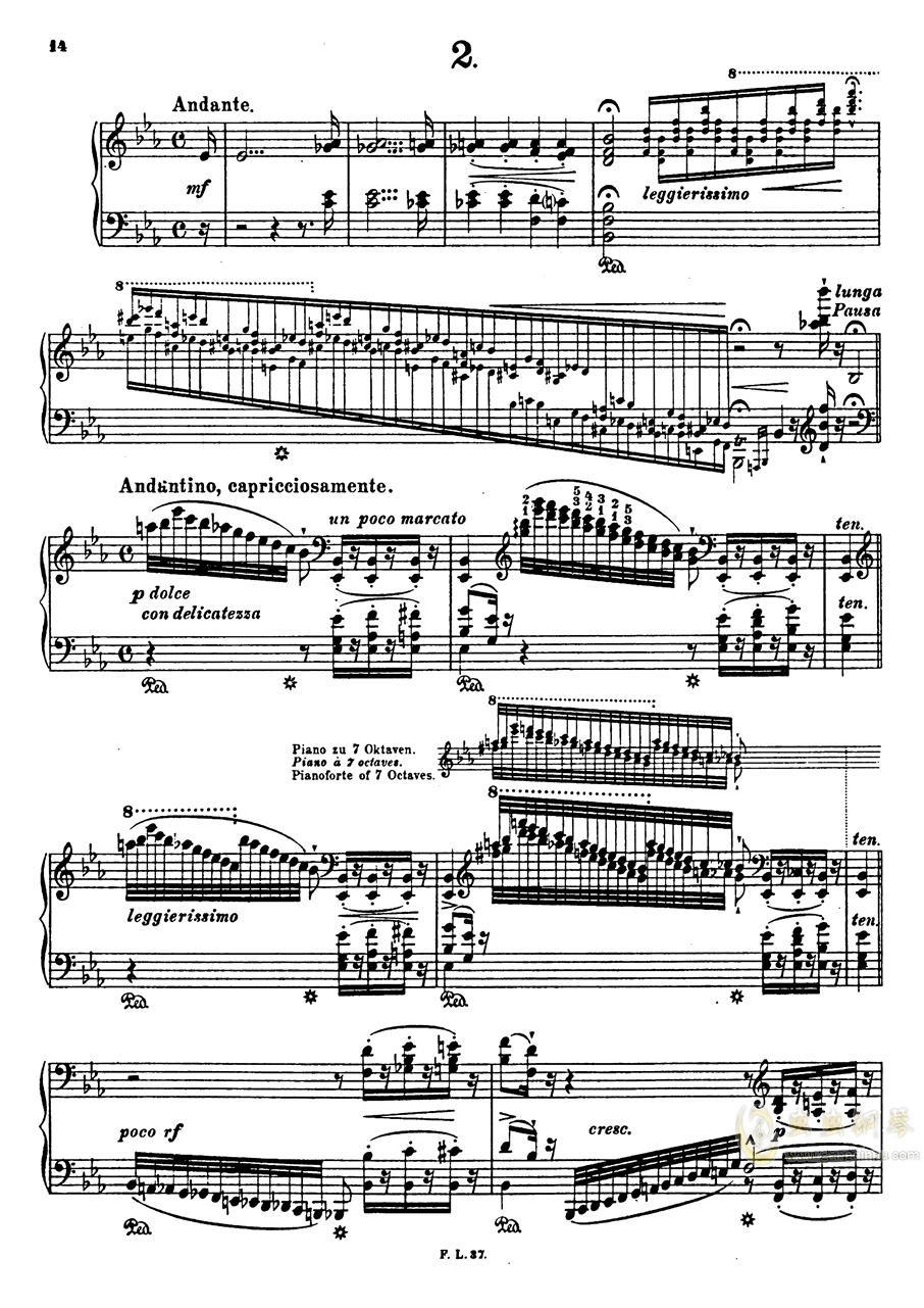 【李斯特】S.140 超技帕格尼尼练习曲钢琴谱 第17页