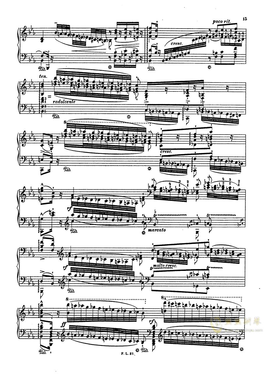 【李斯特】S.140 超技帕格尼尼练习曲钢琴谱 第18页