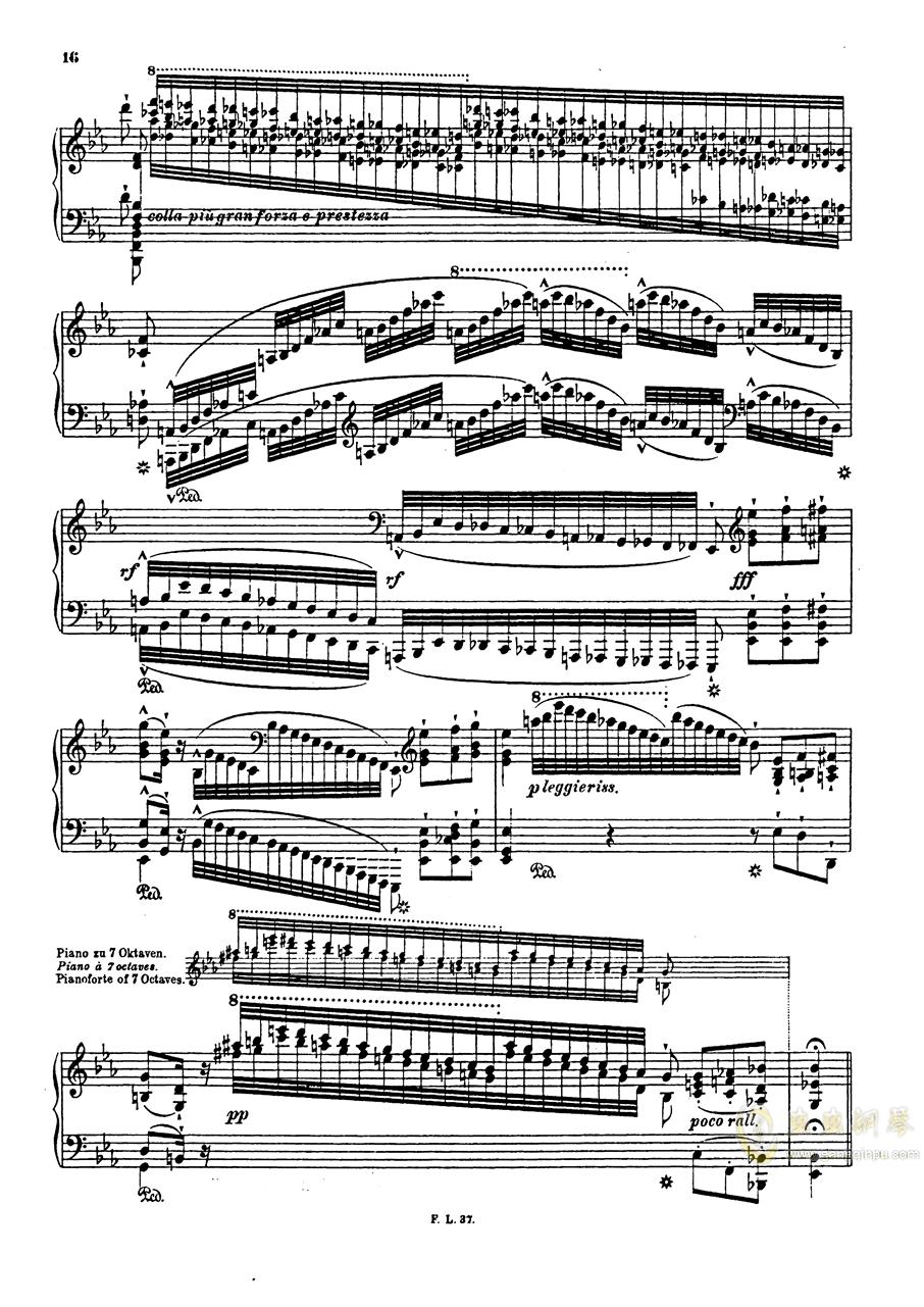 【李斯特】S.140 超技帕格尼尼练习曲钢琴谱 第19页