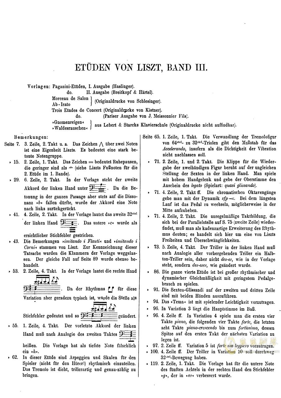 【李斯特】S.140 超技帕格尼尼练习曲钢琴谱 第2页