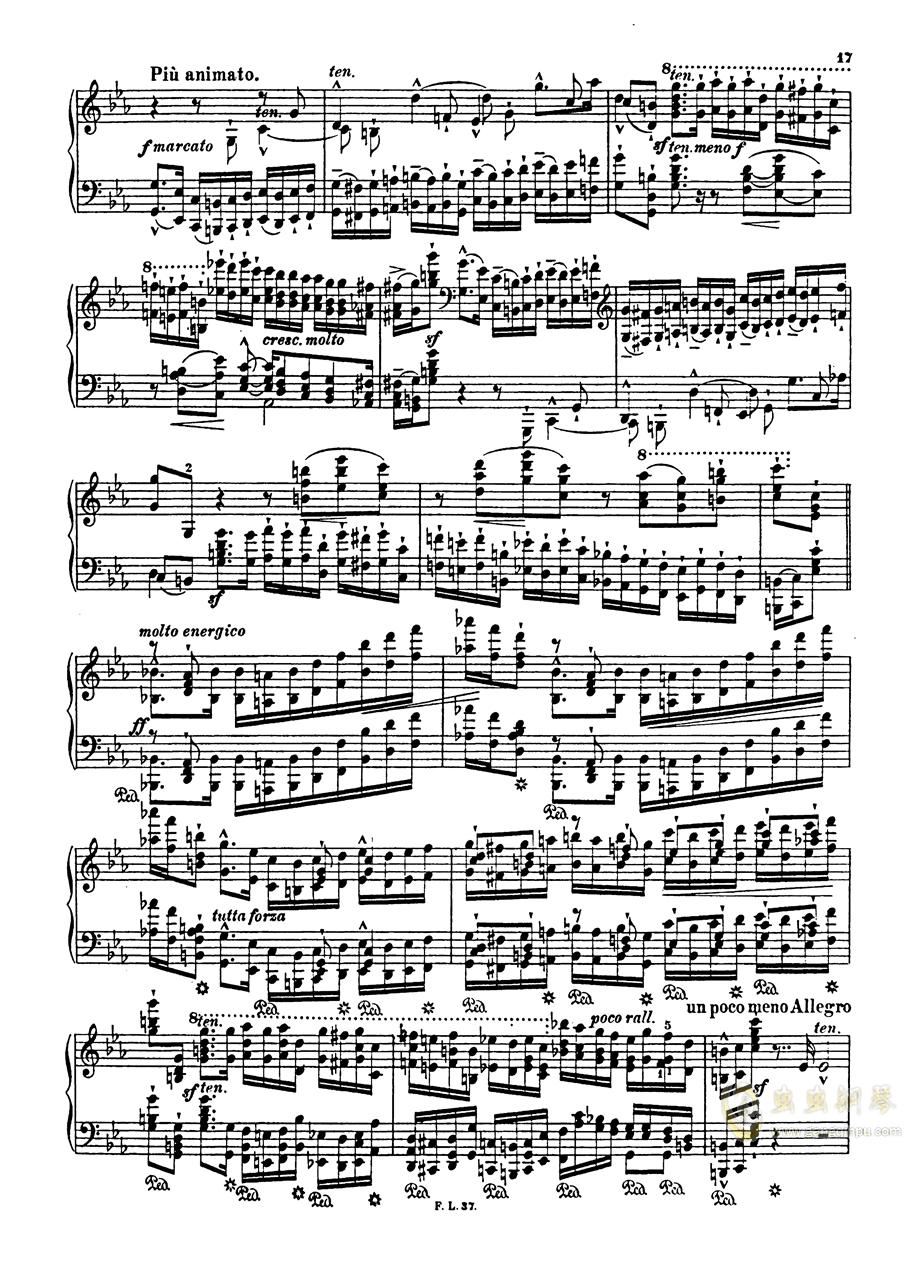【李斯特】S.140 超技帕格尼尼练习曲钢琴谱 第20页