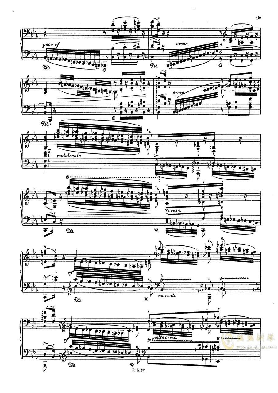 【李斯特】S.140 超技帕格尼尼练习曲钢琴谱 第21页