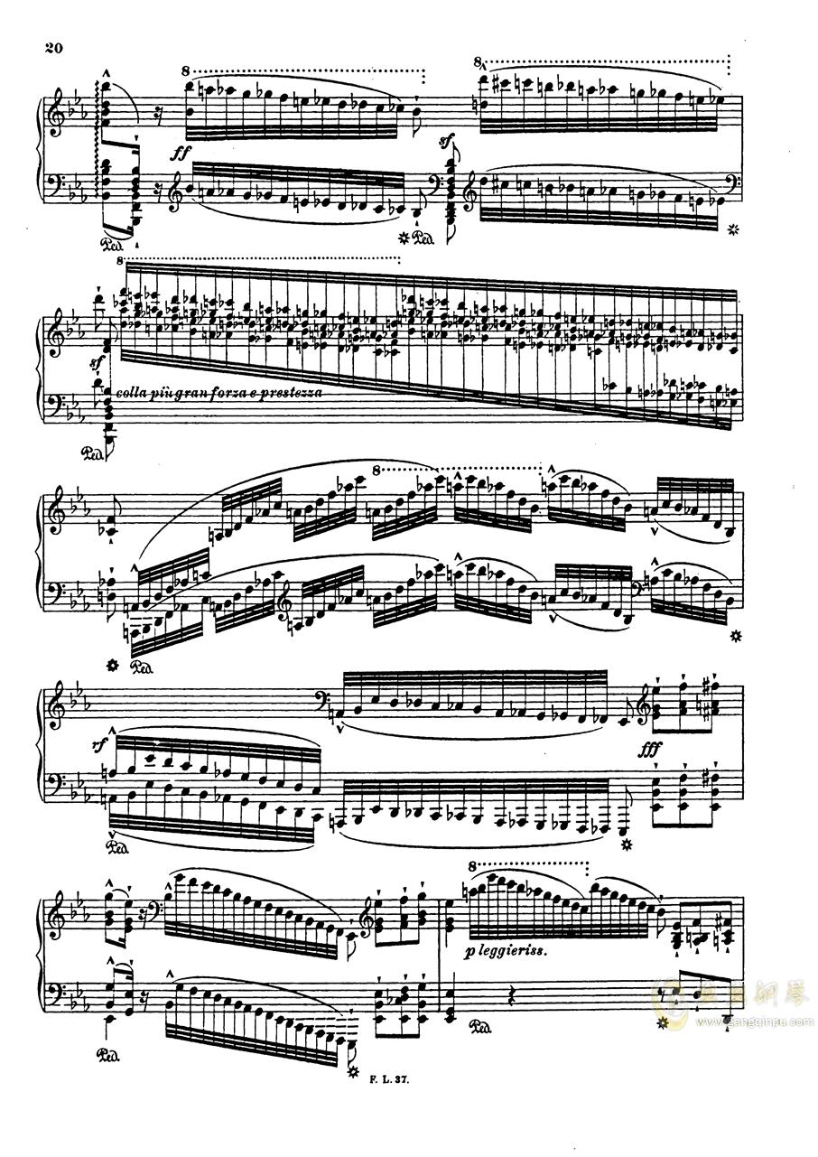 【李斯特】S.140 超技帕格尼尼练习曲钢琴谱 第22页