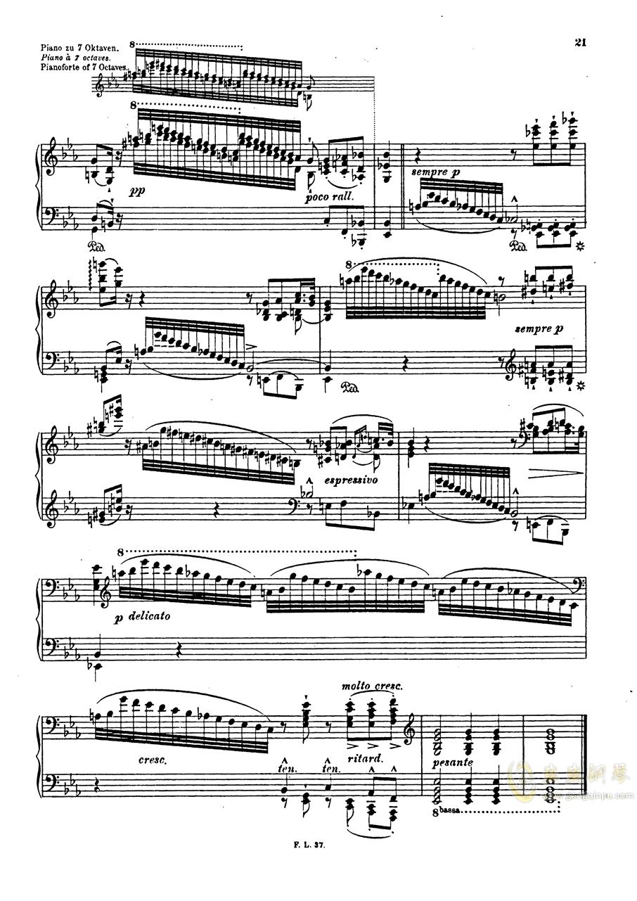 【李斯特】S.140 超技帕格尼尼练习曲钢琴谱 第23页