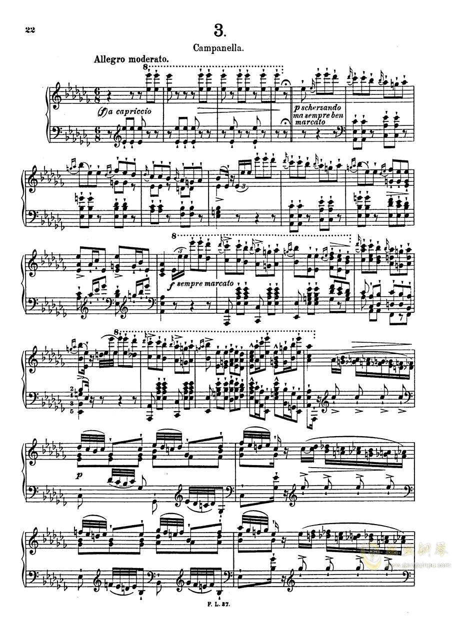 【李斯特】S.140 超技帕格尼尼练习曲钢琴谱 第24页