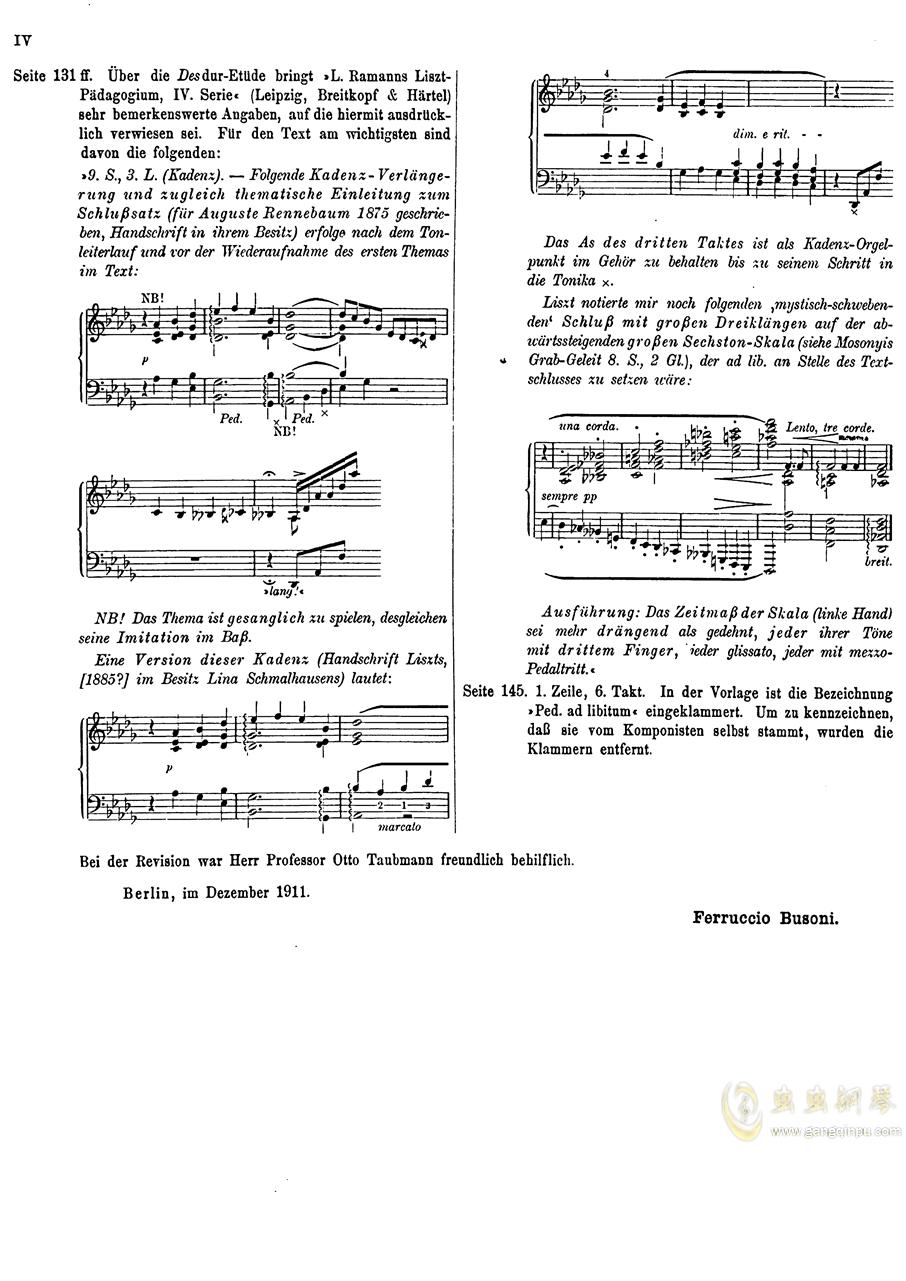 【李斯特】S.140 超技帕格尼尼练习曲钢琴谱 第3页