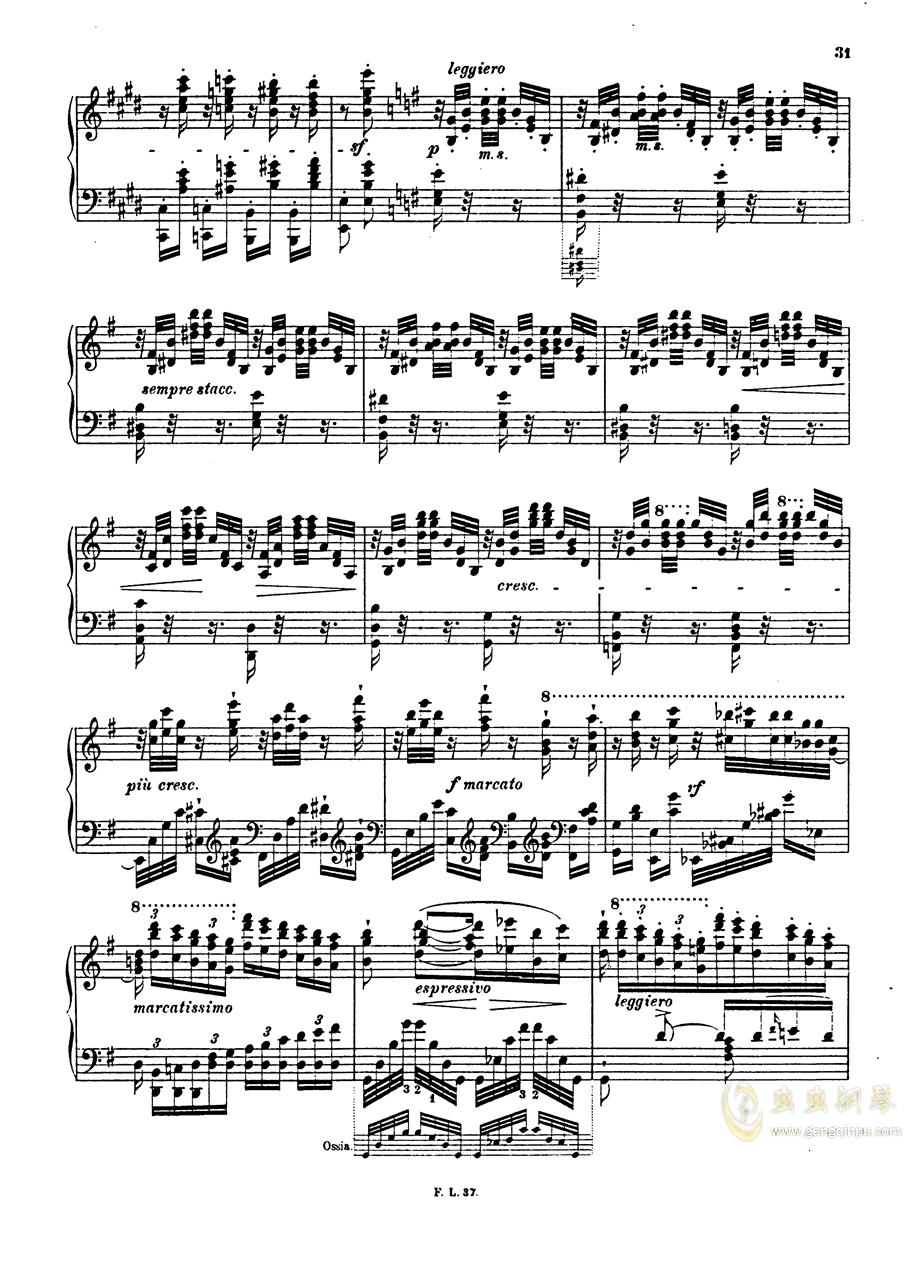 【李斯特】S.140 超技帕格尼尼练习曲钢琴谱 第33页